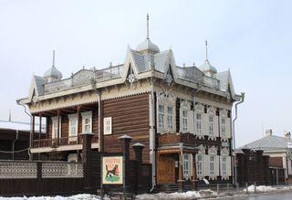 038  Irkoutsk maison marchand Chastine