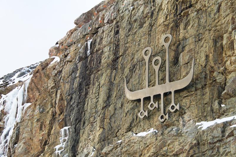 Emblème Lofoten